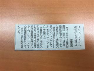IMG_0889_R.JPG